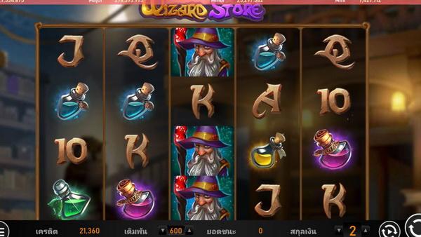 Wizard Store Slot